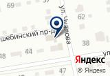 «Корсер» на Яндекс карте