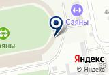 «Мельница, сеть автоматизированного питания» на Яндекс карте