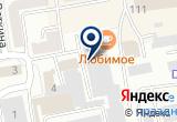 «КОМПАНИЯ БИОСФЕРА, ООО» на Яндекс карте