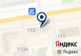 «Kokos, салон красоты» на Яндекс карте
