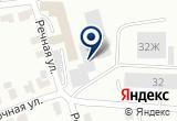 «Абаканский Завод Механической Обработки» на Яндекс карте
