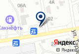 «Autohouse19, автосалон» на Яндекс карте