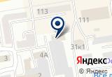 «Геоскан» на Яндекс карте