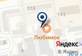 «Пилон магазин отделочных материалов» на Яндекс карте