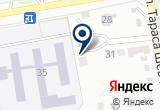 «Декосталь, компания» на Яндекс карте