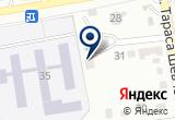 «Деко Сталь» на Яндекс карте