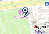 «Орлёнок, детский парк» на Яндекс карте