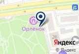 «Орлёнок» на Яндекс карте