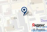 «Байкал, ООО, транспортная компания» на Яндекс карте