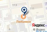 «ТехноСота, сервисный центр» на Яндекс карте