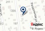 «Формат-Авто» на Яндекс карте