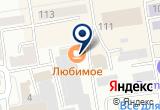 «Бригантина, книжное издательство» на Яндекс карте