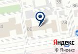 «ПРОКУРАТУРА РЕСПУБЛИКИ ХАКАСИЯ» на Яндекс карте