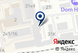 «Оптовая компания, ИП Чертыкова З.В.» на Яндекс карте