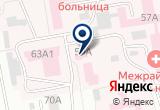 «Карпов и К» на Яндекс карте
