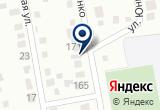 «Автошарм, центр по уходу за автомобилем» на Яндекс карте