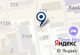 «АЛВО» на Яндекс карте