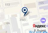 «АЛВО, компьютерный супермаркет-мастерская» на Яндекс карте
