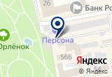 «Бавария, ресторан» на Яндекс карте