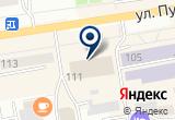 «Волшебная Мастерская, многопрофильная компания» на Яндекс карте