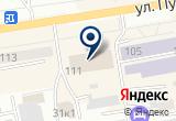 «Мастерок» на Яндекс карте
