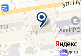 «Геодезия и Землеустройство» на Яндекс карте