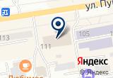 «АЗОН» на Яндекс карте