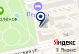 «Светоч» на Яндекс карте
