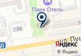 «Пушкинский, торговый дом» на карте
