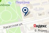 «Бакс» на Яндекс карте