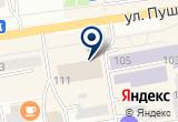 «Комиссионый бутик, магазин одежды и обуви» на Яндекс карте