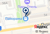 «ТОПЕНАР, компания по продаже квартирных теплосчетчиков, систем диспетчеризации» на Яндекс карте