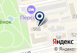 «Ермак, тренажерный зал» на Яндекс карте
