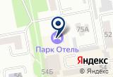 «Парк Отель, гостиница» на Яндекс карте