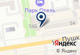 «Супер-Спорт, пункт проката спортивного инвентаря» на Яндекс карте