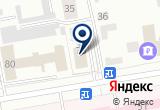 «Хакасстат» на Яндекс карте