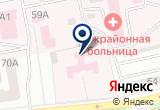 «Санита Абакан, дезинфекционное предприятие» на Яндекс карте