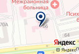 «Санита Абакан» на Яндекс карте