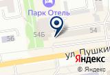 «Форма, магазин одежды» на Яндекс карте