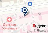 «Травмпункт» на Яндекс карте