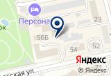 «Светоч, типография» на Яндекс карте