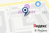 «Мишутка» на Яндекс карте