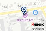 «Мишутка, детский торгово-развлекательный комплекс» на Яндекс карте
