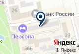 «Хамелеон» на Яндекс карте