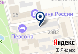 «Персона» на Яндекс карте