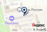 «Финэкспертъ 24, ООО» на Яндекс карте