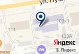 «Azарт, праздничное агентство» на Яндекс карте