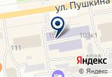 «Столовая» на Яндекс карте