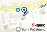 «TianDe» на Яндекс карте