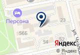 «Сияние, магазин семян» на Яндекс карте